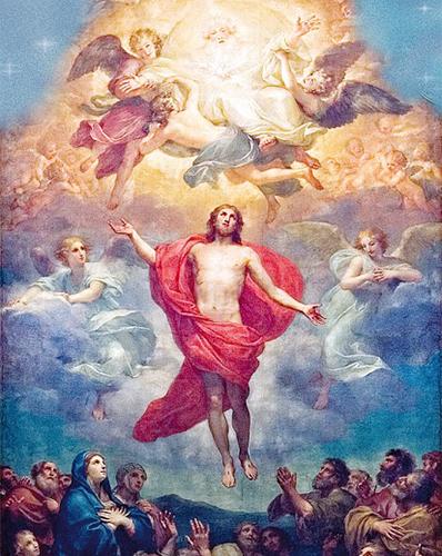 """Atos dos Apóstolos, 1:11—""""Varões galileus, por que estais olhando para o alto? Esse Jesus, que dentre vós foi recebido nas alturas, há de vir do mesmo modo como O vistes ser elevado ao céu""""."""