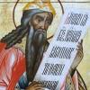 """Zacarias, 14:9—""""O Cristo será Rei sobre toda a Terra; naquele dia, um só será o Senhor""""."""